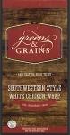 Greens & Grains Chicken Wrap Recall [US]