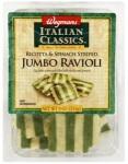 Wegmans Italian Classics Pasta Recall [US]