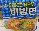 Paldo brand Bibim Korean Noodle Recall [Canada]