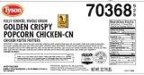 Tyson Frozen Popcorn Chicken Recall [US]