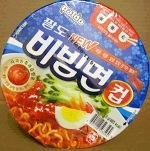 Paldo Noodle Soup Recall [Canada]