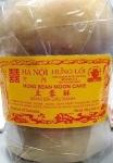 Ha Noi brand Mung Bean Moon Cake Recall [Canada]