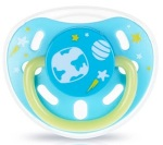 Kidsme Baby Pacifier Recall [Canada]