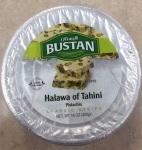Bustan Halawa of Tahini Recall [Canada]