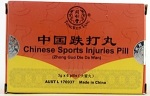 Beijing Tong Ren Tang Sports Pill Recall [Australia]