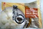 Vanworld Glutinous Rice Ball Recall [Canada]