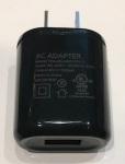 NOOK Power Adapter Recall [US]