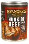 Evangers Hunk of Beef Dog Food Recall [US]