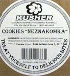 Kusher brand Cookie Recall [US]