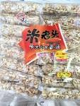 Ottovo Wheat Pop Recall [Australia]