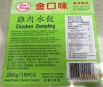 King's Family brand Dumpling Recall [Canada]