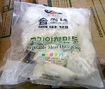 Som See Neh brand Pork Dumpling Recall [US]