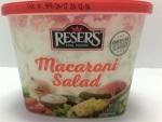 Reser's Macaroni Salad Recall [US]