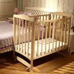Emall Pty Baby Cot & Cradle Bed Recall [Australia]