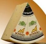 Pezzetta brand Montasio DOP Cheese Recall [Canada]