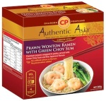 CP Authentic Asia Prawn Wonton Ramen with Green Choy Sum Recall [Australia]
