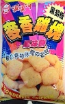 Uncle T Foods Corn Snack Recall [Canada]