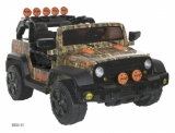Dynacraft Ride-On Toy Vehicle Recall [US]