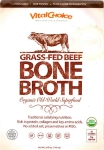 Cauldron Broth brand Beef Broth Recall [US]