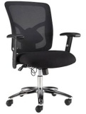 Staples Hazen Mesh Office Chair Recall [US]
