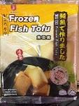 Lam Sheng Kee brand Frozen Fish Recall [US]