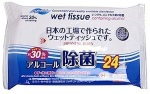 Daiso brand Wet Tissue Recall [Australia]