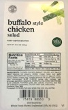 Whole Foods branded Chicken Salad Recall [US]