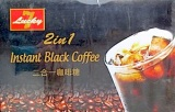 Lucky 7 brand 2 in 1 Instant Black Coffee Recall [Canada]