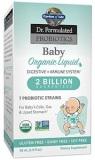 Garden of Life Baby Organic Liquid Recall [US]