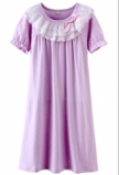Asherangel Children's Nightgown & Pajama Recall [US]