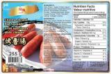 Ri Wang Food brand Chinese Sausage Recall [Canada]
