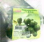 Frozen Areca Catechu Betel Nut Recall [Australia]