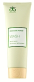 Rescue & Renew Detox Body Wash Recall [Australia]