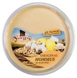 Yorgo Foods Hommus & Baba Ghannouj Recall [US]