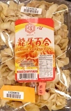 Rely brand Dried Longya Lily Recall [US]