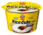 Ottogi brand Rice Cake Soup Recall [US]
