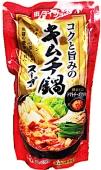 Kimchi Hot Pot Soup Base Recall [Canada]