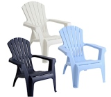 Muse Harbour Outdoor Chair Recall [Australia]