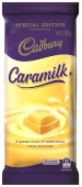 Cadbury Caramilk White Chocolate Bar Recall [Australia]