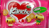 Lotte Kancho Choco Biscuit Recall [US]