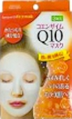 Daiso branded Cosmetics Recall [Australia]