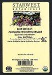 Starwest Botanicals Cardamom Pods Recall [US]