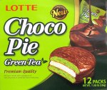 Lotte brand Choco Pie Recall [Canada]