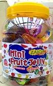 Zaiqa International Mini Fruit Jelly Candy Recall [UK]