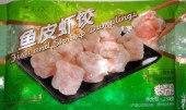 Liao Bu De brand Fish & Shrimp Dumpling Recall [Canada]