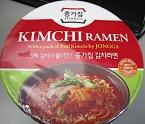 Jongga branded Kimchi Ramen Soup Mix Recall [Canada]