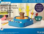 Michaels Stores Pottery Wheel Kit Recall [US]