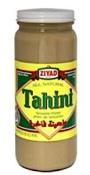 Ziyad brand Tahini Recall [US]