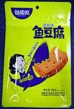 Wulama branded Fish Tofu Recall [Canada]