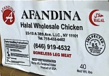 Afandina Halal branded Chicken Recall [US]
